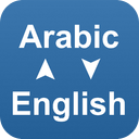 QuickDict Arabic-English